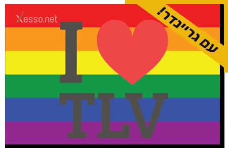 קססונית דגם TLV Pride - סגורה