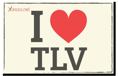 קססונית דגם I ♥ TLV - סגורה