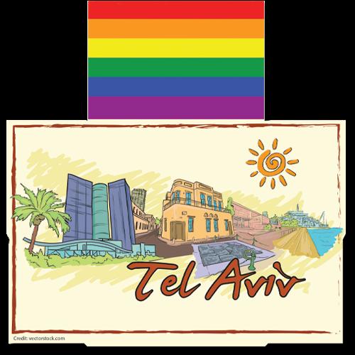 קססונית דגם גאווה תל אביב - פתוחה